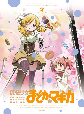 Madoka, the best selling anime Bluray