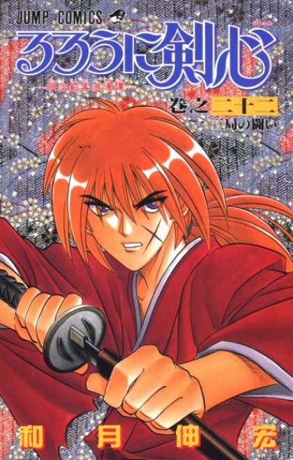 Rurouni Kenshin: LIVE ACTION MOVIE!