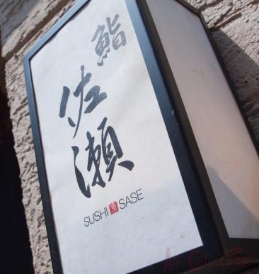 Hong Kong: Sushi Sase.