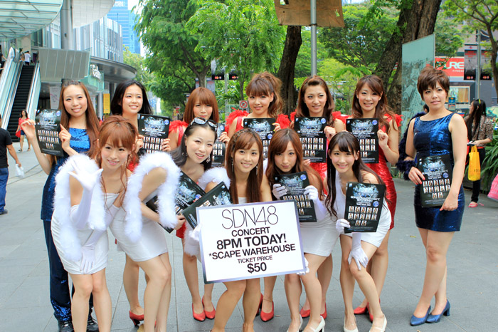 SDN48 1st Live at AKB SG Theater!