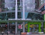 dragoncenter