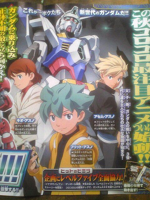 Gundam H, Reveled!