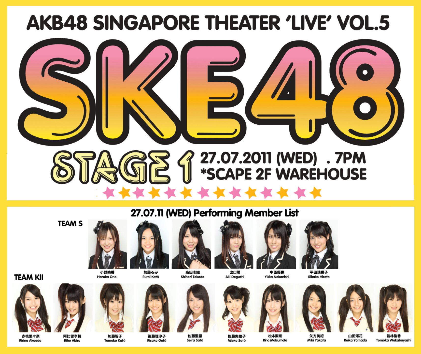 SKE48 SG Theater Performance