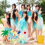 CDs LookOut #3: SKE48, NMB48, SDN48, AKB48, May'n.