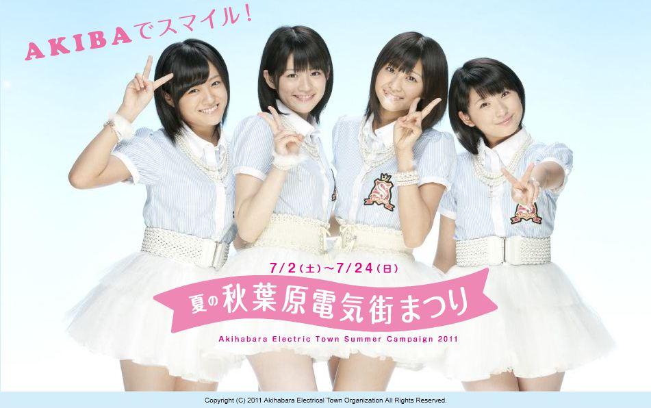S/Mileage is Akiba's Summer Fest Mascot