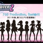It also does Yasushi~ Idol Master for the PS3!