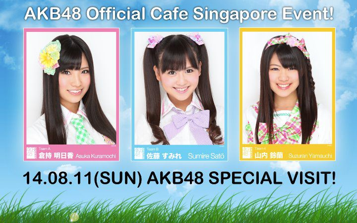AKB48 SG CAFE 2nd Summer Special visit~ 14th August 2011