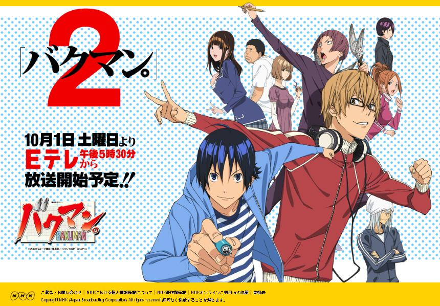 Bakuman Anime 2nd Season~