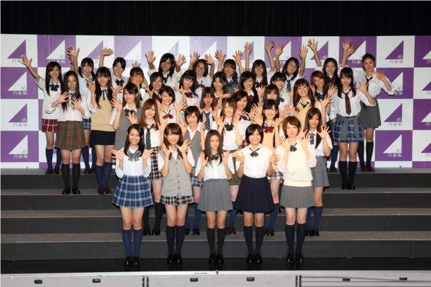 NOGIZAKA 46, revealed!