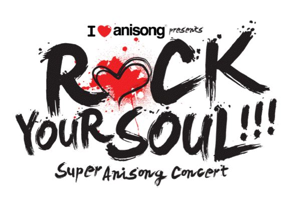 AFA 11.11.11 Blogger Preview(16.08.11) – I love Anisong artist