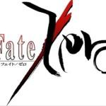 Watch Fate/Zero online free, legally.