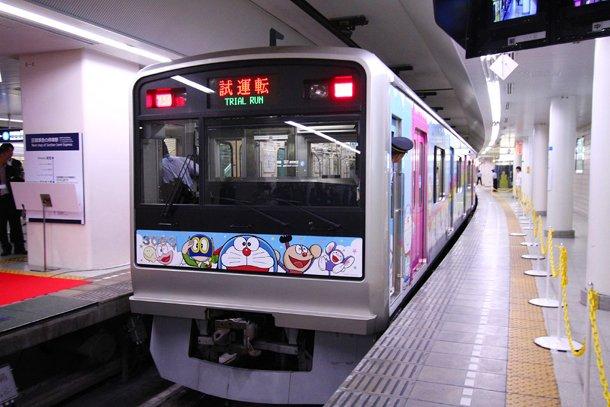 Tokyo Gov removes Doraemon Train…