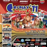 PH: Record Breaking CosplayMania 11′