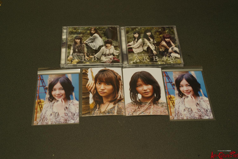 AKB48: Kaze wa Fuiteiru.