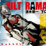 Ultraman Begins again!