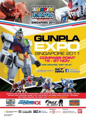 SG: Gunpla EXPO