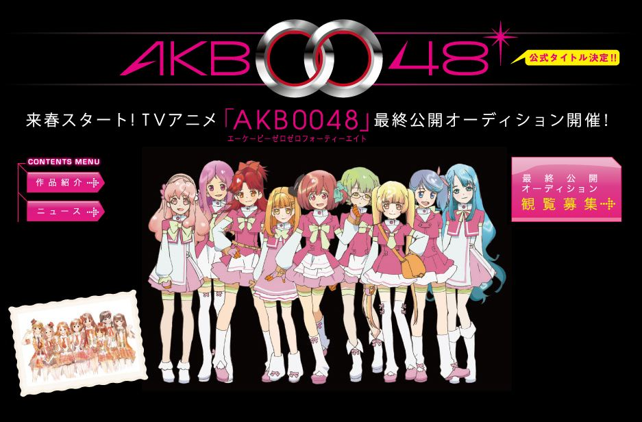 AKB0048: <- tat is the anime's name...