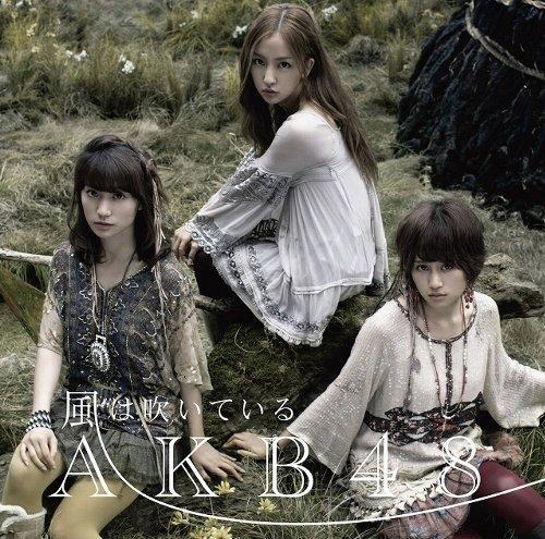 Oricon: Weekly Charts 24th to 30th Oct 2011