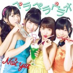 Oricon: 28th Nov 2011 – Johnny's Vs AKB
