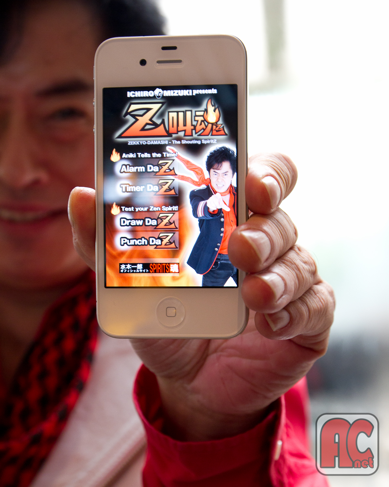 Apps: Z―ekkyo Damashi!