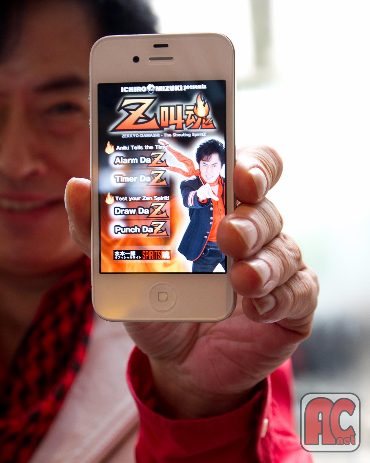Apps: Z―ekkyo Damashi!