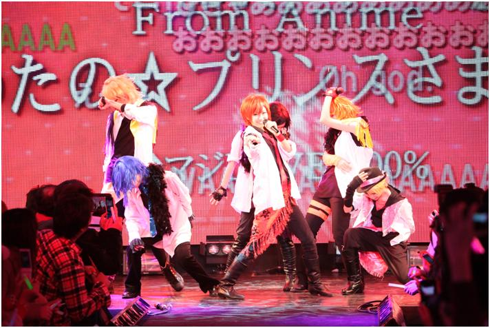Review: Tokyo Nico Nico Cospllection