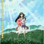 Mamoru Hosoda's new Film, Okami kodomo no Ame to Yuki