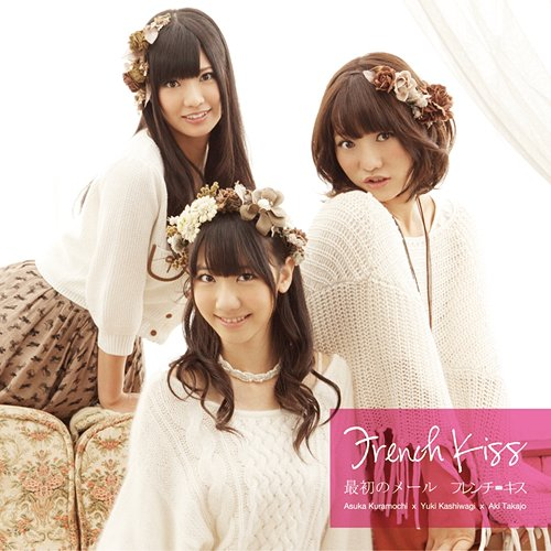 Oricon: 5th Dec 2011, Lots of new stuff…