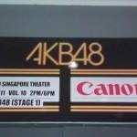 Reflection: AKB48 Singapore 2011