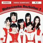 Oricon Weekly: 12.12.11