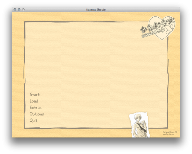 Katawa Shoujo In-game Main Menu