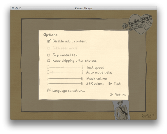 Katawa Shoujo options menu