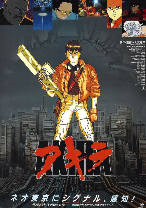 Good News? Hollywood ver. of AKIRA might be cancelled!