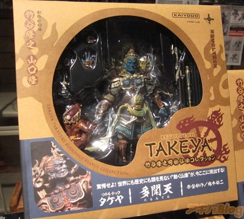 Revoltech Takeya: Temonten Releases~ And it looks good!