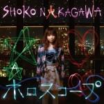ASIA: Shoko Nakagawa Asia Tour 2012!