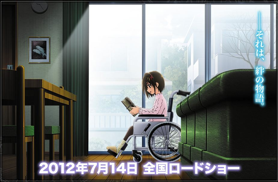 Nanoha The Movie 2nd As! Starts 14th July 2012