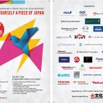 IND: Japan Pop Culture Festival is Here!!