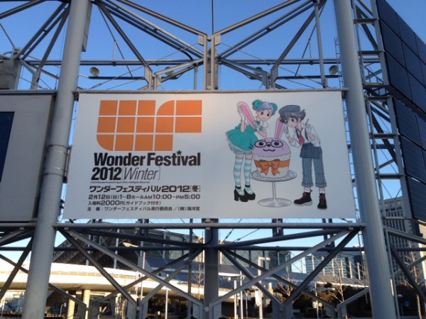 WonderFestival 2012 part 1