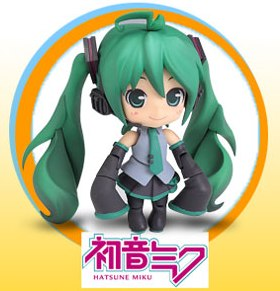 SG: Win Exclusive HATSUNE MIKU Doll