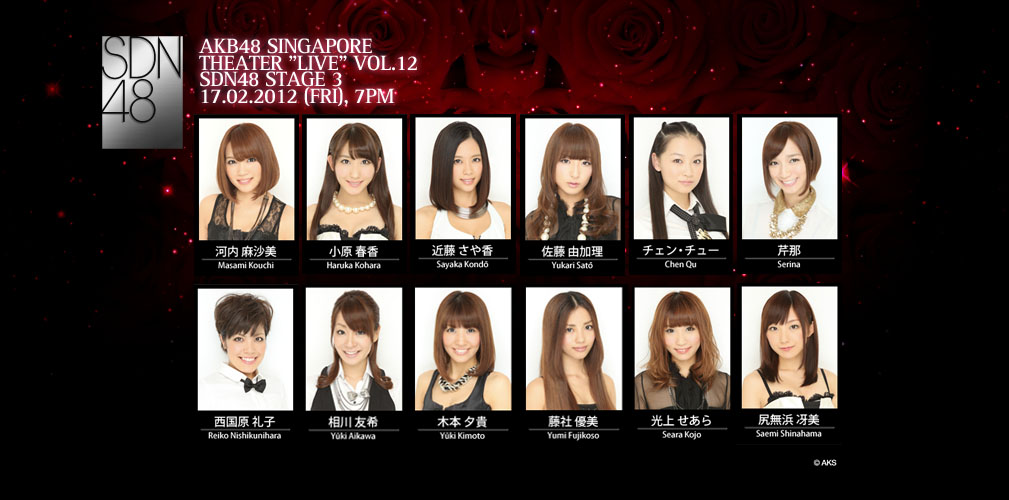 SG: SDN48 Singapore Final Stage, Final cafe event…