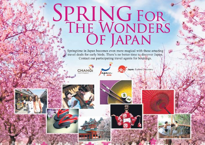 SpringinJapan