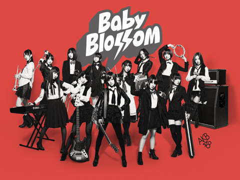 Sidebar: Oricon Chart 12.2.27