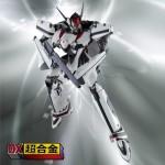 Bandai Chogokin DX 1/60 VF-171 EX
