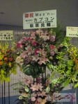 tokyo0312-11