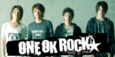"One Ok Rock 2012 ""Start Walking The World Tour"""