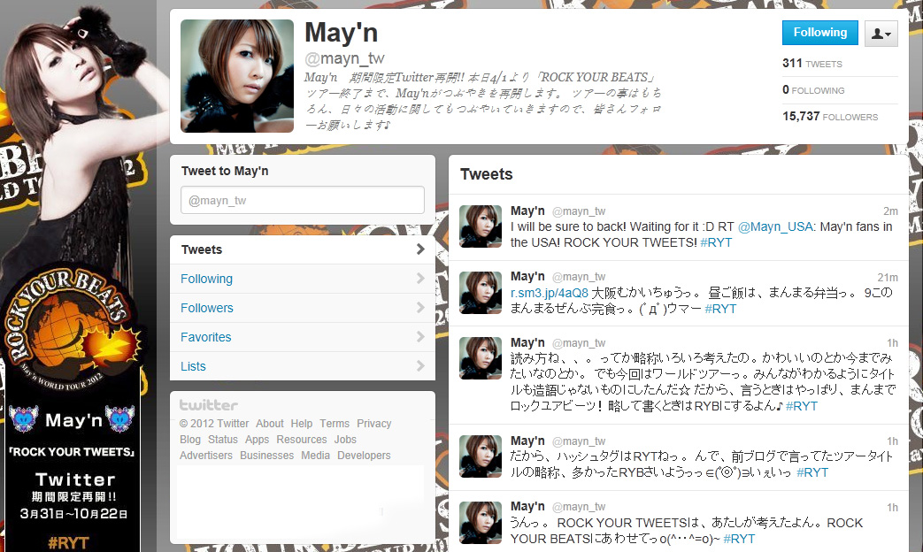 May'n Opens USA twitter account, to reveal World Tour Logo.