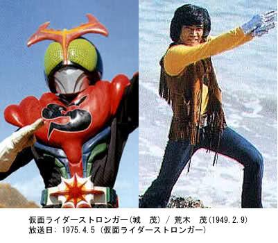 Kamen Rider Stronger, Shigeru Araki Passes Away
