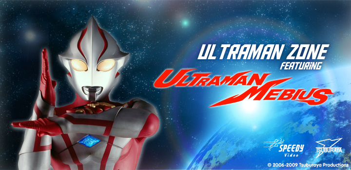 main_ultraman