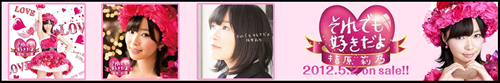 PLEASE SUPPORT SASHIHARA RINO, PLS BUY!