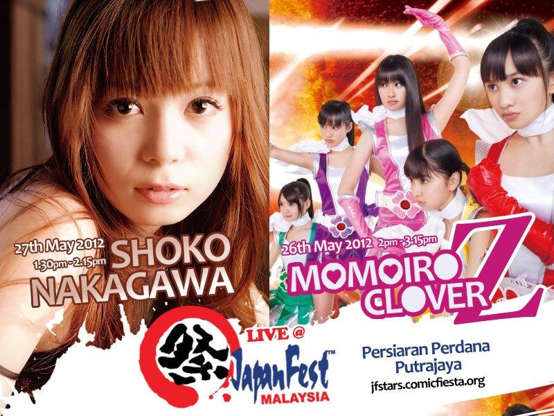 MSIA: Japan Fest Malaysia